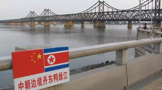 7月朝中贸易缩水24% 朝鲜近3年创汇减少70亿美元