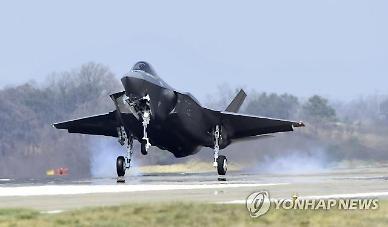 코로나19 탓... 2월 이후 한 대도 못 들어온 F-35A 이달 말 청주기지 도착