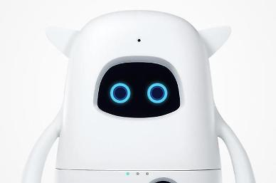 S. Korean middle school uses American AI technology to adopt robot for English education
