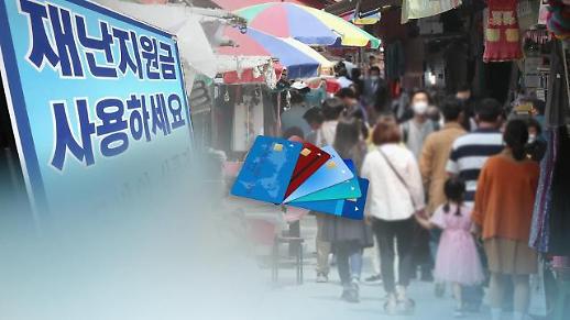 灾害补助金推动韩7月外食价格反弹