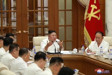 北 김정은 당 회의 주재 올해만 13번째…2인자 김여정은 불참?