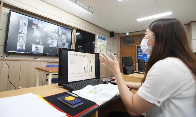 온라인 개학 장기화 대비해 한국형 줌 만든다