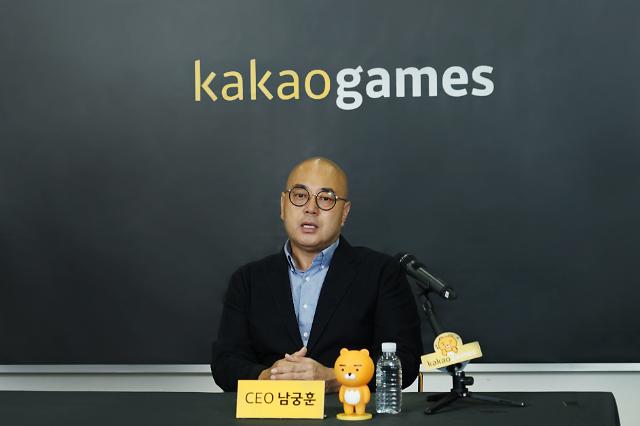[카카오게임즈 IPO] ② 상장 후 핵심 키워드는 '게임 개발력 강화', '글로벌'