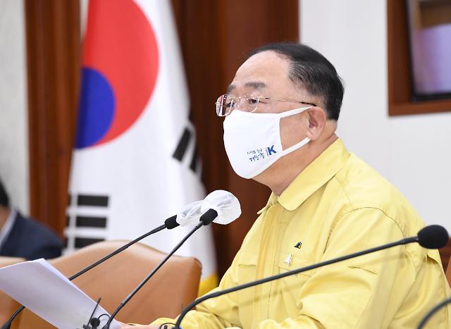 """홍남기 """"소상공인·자영업자 금융대출 만기·이자상환 유예 기간 연장"""""""