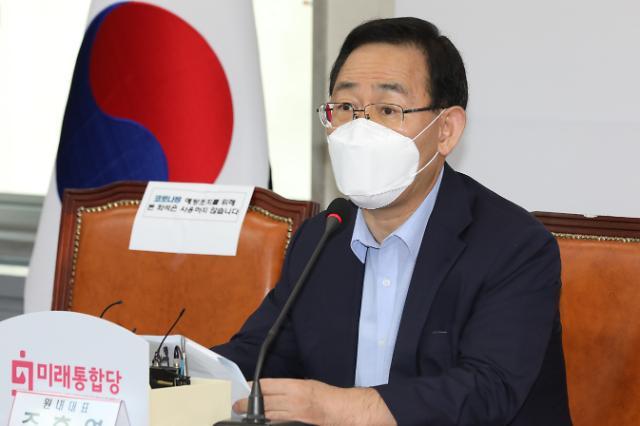 """주호영 """"안철수와 통합경선 열려있어…安의 선택"""""""