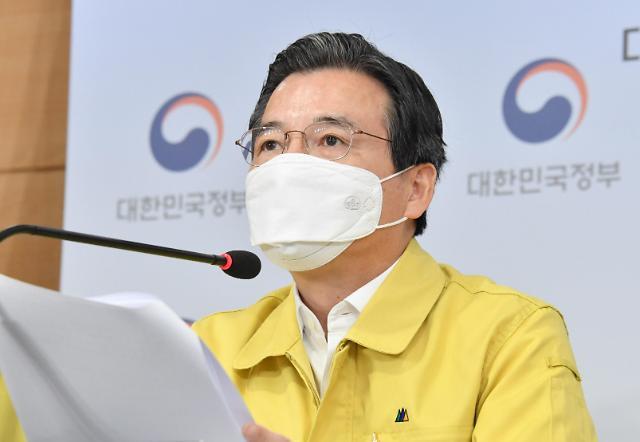 """김용범 기재차관 """"올해 0.1% 플러스 성장 쉽지 않은 상황"""""""