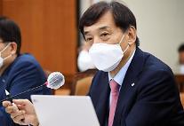 韓銀、政策金利据え置き・・・0.5%維持