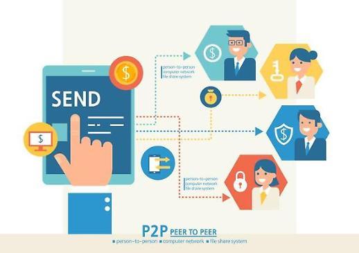 韩国P2P金融法案今日实行 从业公司注册资本不得少于5亿韩元