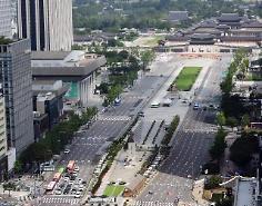 7/10 doanh nghiệp nhỏ và vừa tại Hàn quốc chịu ảnh hưởng nặng nề bởi dịch Covid-19, doanh thu trung bình giảm 39%