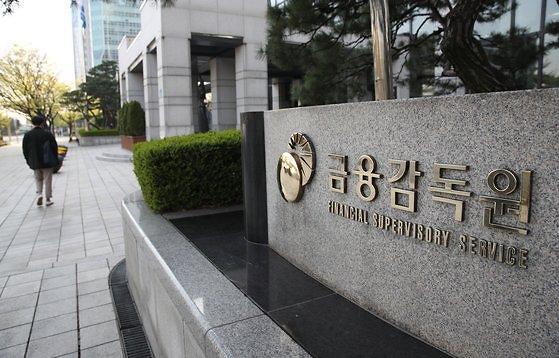 라임 무역금융펀드 판매사 금감원 권고에 '백기'… 투자금 전액반환