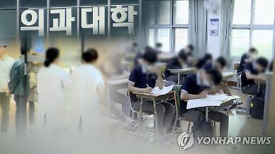 복지부, 현장 복귀 안한 전공의‧전임의 10명 고발(상보)