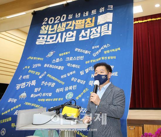 """박승원 시장 """"청년들 공감할 수 있는 정책 지속적 지원해 나갈 것"""""""