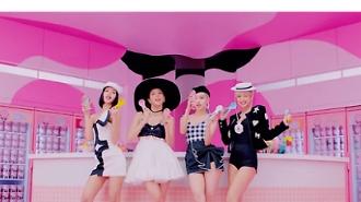Ice Cream - sản phẩm âm nhạc mới của BLACKPINK chính thức ra lò