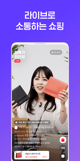 Naver absorbs subsidiarys online home shopping show to strengthen online commerce service