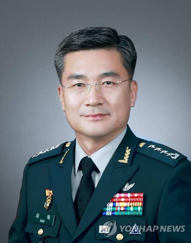 [종합] 서욱 육군참모총장 국방부 장관 내정... 군심 결집 vs 非육사 기조 쇠퇴