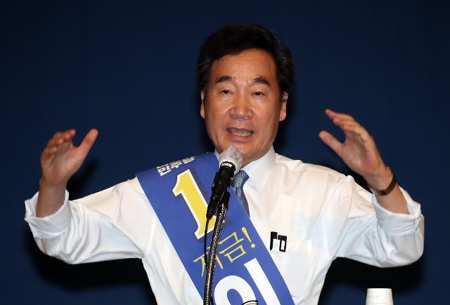 [민주당 8·29 전대] 이낙연 61% 압도적 지지로 당선...최고위원 1위 김종민