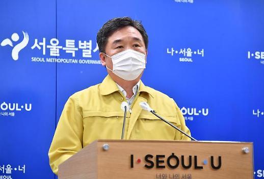 """首尔指定""""千万市民暂停周"""" 呼吁市民彻底做好生活防疫"""