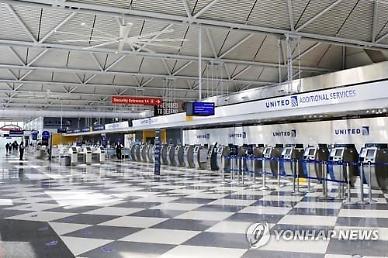 美유나이티드항공, 국내선 일정 변경 수수료 없앤다...항공업계 새 바람 넣을까