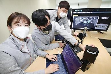 KT develops indoor short-range 3D Lidar for various industrial use