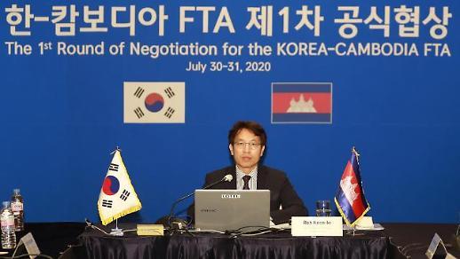 韩柬在线举行自贸协定第二轮谈判