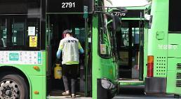 [コロナ19] 31日から9月6日までソウル市のバス運行数縮小・・・夜9時以降の運行を減便