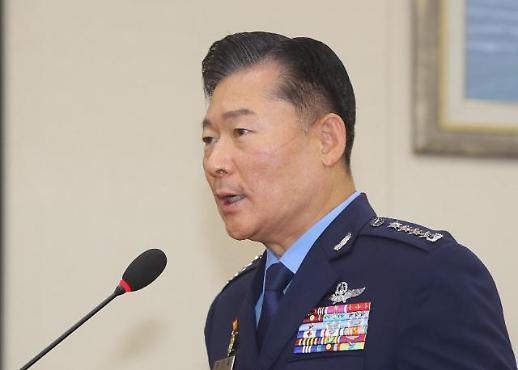 韩国空军总参谋长元仁哲获联参议长提名