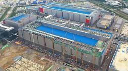 サムスン電子、世界最大規模の平澤2ラインの稼動…EUV Dラムの本格的量産