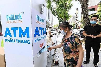 베트남, 코로나 재확산에'마스크 무료 지급기' 등장