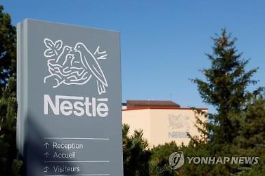 네슬레, 美 알레르기 치료제 회사 에이뮨 인수키로