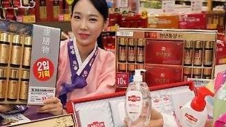 Quà tặng Trung thu là các sản phẩm liên quan tới sức khỏe tăng 285%