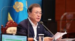 文大統領、9月3日に初の韓国版ニューディール戦略会議を主宰