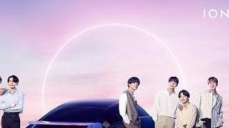 Hyundai hợp tác với BTS chào mừng sự ra mắt thương hiệu xe điện IONIQ