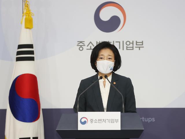 박영선 2년, 중기부 예산 7조원 늘어