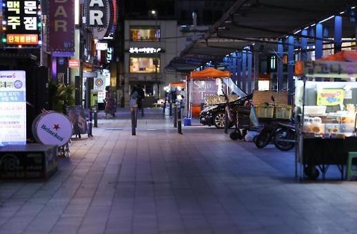 21点后的首尔街头静悄悄