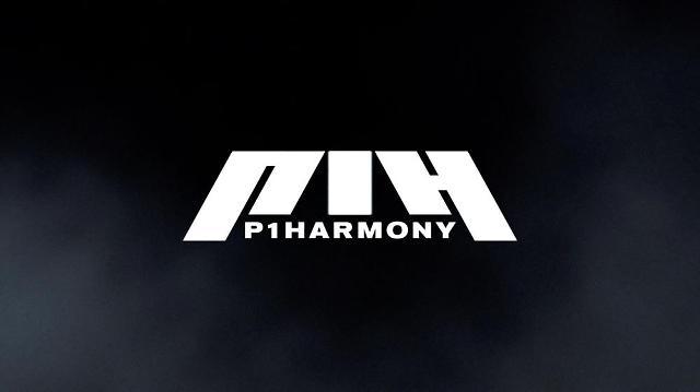 FNC新六人组男团P1Harmony下月出道