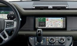 .SK Telecoms customized car navigation service applied to Jaguar Land Rover.