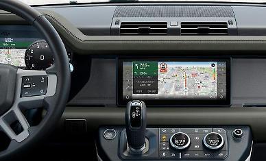 SK Telecoms customized car navigation service applied to Jaguar Land Rover