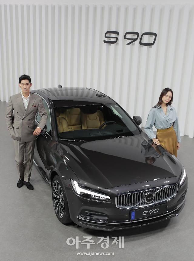 [포토] 볼보, 신형 S90 국내 공식 출시
