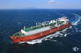.Samsung shipyard develops original technologies to design natural gas liquefaction cycle.