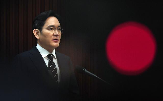 삼성 경영권 불법승계 의혹 이재용 재판 넘겨진다