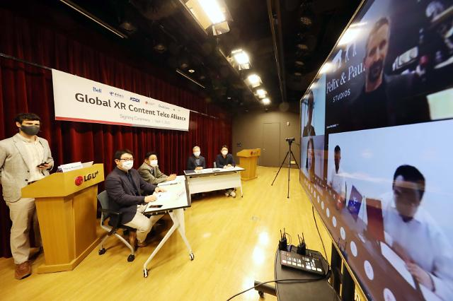 LG Uplus forms extended reality international alliance with other companies