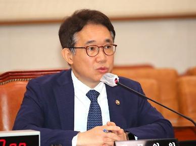 박선호 국토부 차관 과천 땅 30년 전 증여…신도시 관여 안 해