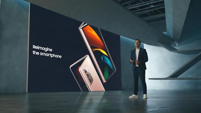 '펼치면 태블릿', 더 커진 '갤럭시Z 폴드2' 출격…'Z' 시리즈 역사 쓴다