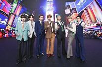 BTS、韓国歌手初の快挙を達成・・・新曲「Dynamite」、米ビルボード「HOT100」1位獲得