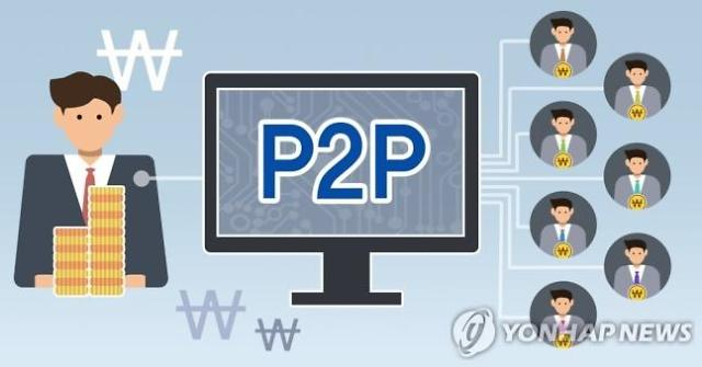 P2P업체 중 절반 P2P업 등록 사실상 거부