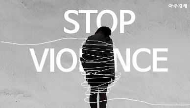 행위자 10명 중 7명은 부모 아동학대 피해 사례 추이  [아주경제 차트라이더]