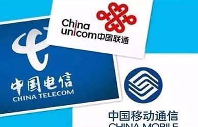 [중국광전]中네트워크 통합하는 전국일망 추진 가속화