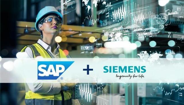 [디지털 전환 가속화] ① 독일 대표 기업 SAP-지멘스, 공급망 관리 SW 통합