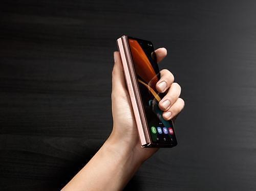三星新一代折叠屏手机Galaxy Z Fold2正式发布