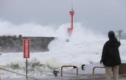 史上最強の台風「マイサック」、3日に釜山・蔚山を通過